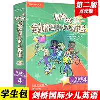 剑桥国际少儿英语4 点读版 四级学生包 第二版 Kid's Box4 新版培训教材
