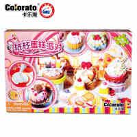 开学礼物!卡乐淘12色超轻粘土奶油蛋糕派对套装DIY益智儿童玩具橡皮泥彩泥