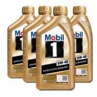 美孚(Mobil) 金美孚1号新品 金装 发动机润滑油 汽车机油 全合成机油 API SN 0W-40 1L*4
