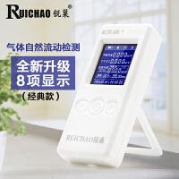 锐巢 测甲醛检测仪 干湿度温度空气雾霾空气检测仪器家用测试仪(188经典款)