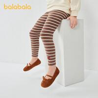 【2件6折价:41.9】巴拉巴拉童装女童打底裤儿童裤子秋装2021新款宝宝长裤弹力薄款女