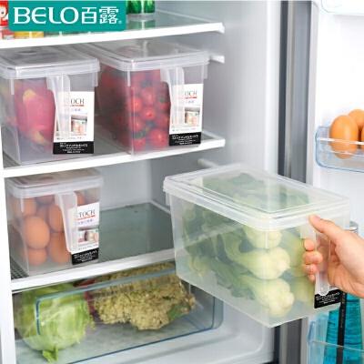 【4个装】百露带手柄保鲜盒冰箱收纳盒水果蔬菜储物盒食物食品储藏百露家居收纳1元起