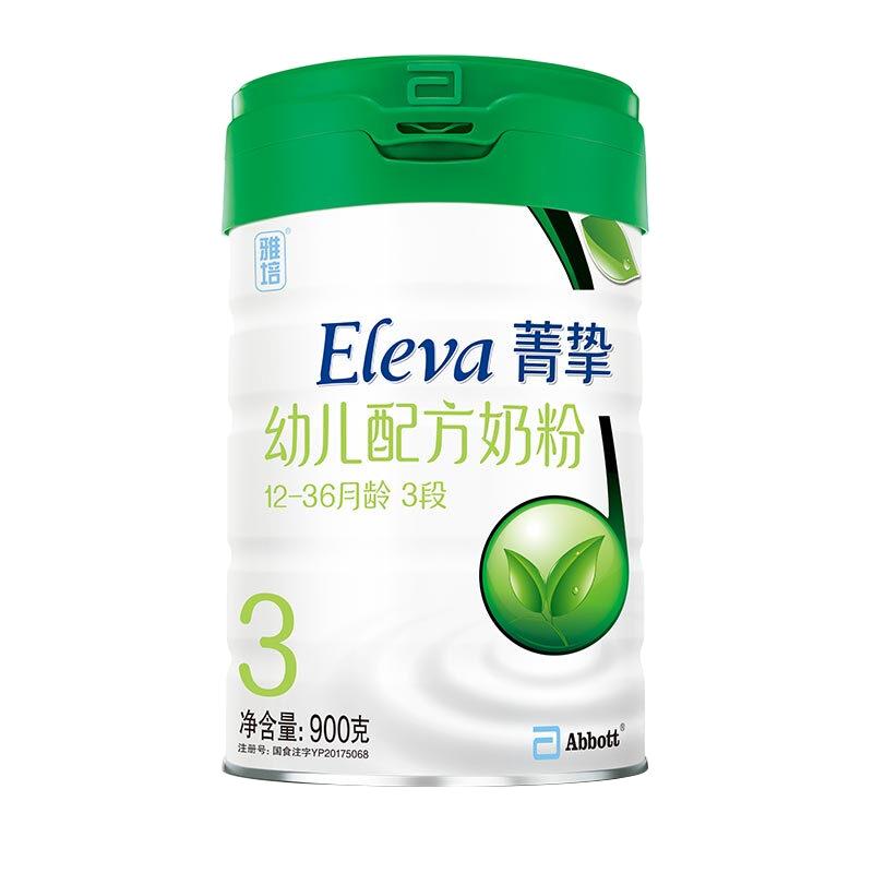 【18年4月生产】丹麦进口雅培菁挚有机幼儿配方奶粉3段900克罐装1-3岁适用
