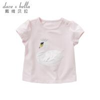 戴维贝拉夏装新款女童天鹅T恤宝宝短袖上衣DB10208