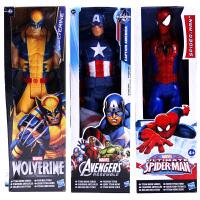 复仇者联盟钢铁侠蜘蛛侠美国队长雷神奥创 玩具人偶可动手办模型