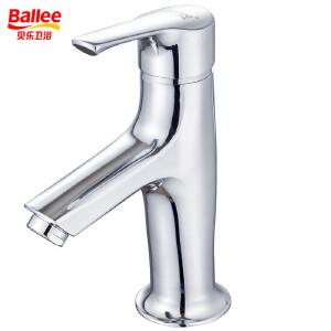 贝乐卫浴BALLEE无铅水龙头面盆龙头冷热水6308-01