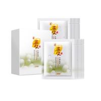 袋鼠妈妈 小麦胚芽补水保湿面膜30片盒装孕妇护肤品哺乳期怀孕期可用