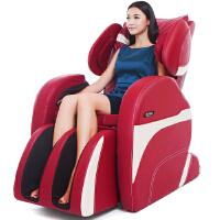 JARE/佳仁 .豪华按摩椅 全身3D豪华多功能家用电动按摩椅 旗舰版