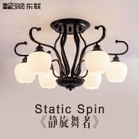 东联现代简约LED客厅灯吸顶灯具美式乡村田园卧室餐厅灯房间灯饰x56