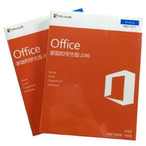 微软原装正版办公软件office 2016中文家庭和学生版for Windows PC版