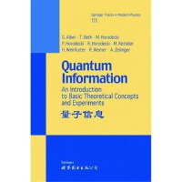 【TH】量子信息(英文版) G.Alber,T.Beth et al 世界图书出版公司 9787506266154