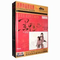 正版包邮CD 火烈鸟唱片 黑鸭子 影视经典精装版 双碟装DTS 2CD