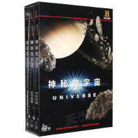 神秘的宇宙 第三季(上) 3DVD 宇宙天文物理学科普教育纪录片光盘