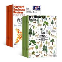 哈佛商业评论加商业周刊中文版组合全年订阅2019年10月起订 杂志铺