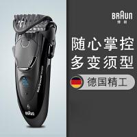 德��博朗(Braun)剃�刀��幽惺刻旰�刀往�褪胶��刀造型系MG5050�г煨玩i梳