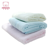 Minimoto/小米米 竹纤维小浴巾柔软滑爽宝宝浴巾120CM*60CM YA0445