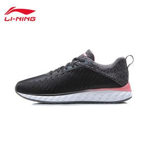 李宁跑步鞋女鞋云渺减震耐磨防滑反光情侣鞋低帮运动鞋ARHM114