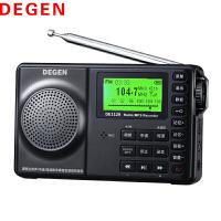 德劲收音机 DE1129 数字调频全波段收音机老年人便携插卡音箱4G内存