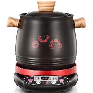 小熊(Bear)全自动电炖锅 电炖盅 陶瓷煮粥煲汤煎药电砂锅 DSG-A30K1