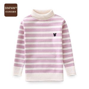 【满200-110】童装女童保暖毛衣冬装2017新款韩版条纹中大童订制款学生羊毛上衣