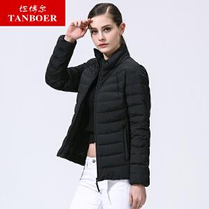坦博尔2017新品短款羽绒服女立领大码修身青年羽绒服外套TB17256