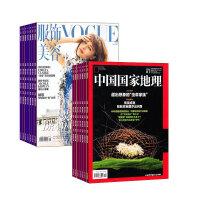 vogue服饰与美容中国国家地理(9折)  组合杂志全年订阅2019年10月起订 杂志铺