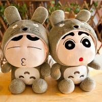 2018新款 可爱龙猫小新公仔抱枕玩偶布娃娃毛绒玩具韩国萌搞怪生日礼物女孩
