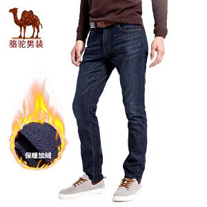 骆驼男装 2017年秋冬季新款加绒加厚直筒中腰水洗男青年牛仔长裤