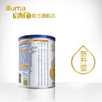 illuma惠氏启赋1段350g听装 婴儿配方奶粉