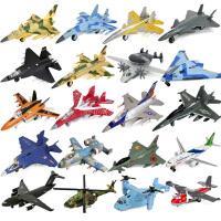 飞机模型合金儿童玩具飞机仿真战斗机客机轰炸机直升飞机男孩礼物