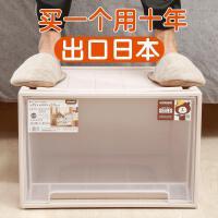 塑料收纳箱抽屉式衣服整理箱家用衣物储物收纳柜子衣柜内衣收纳盒