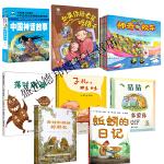 学校推荐阅读书目 猜猜我有多爱你 蚯蚓的日记 中国神话故事 如果你给老鼠吃饼干 落叶跳舞 子儿吐吐 神奇校车 青蛙和蟾