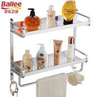 贝乐卫浴(Ballee)TL503-2 太空铝双层浴室置物架 多功能卫浴挂件