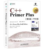 C++ Primer Plus第6版中文版 c++编程入门 c++语言程序设计基础教程编程书籍第六版 c++prime