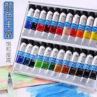 英国温莎牛顿专业水彩颜料24色36色管状贝碧欧学生初学者美术画画专用丙烯颜料套装不掉色18色温沙水彩画工具