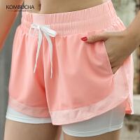【女神特惠价】Kombucha瑜伽健身短裤女士速干透气双层防走光健身跑步运动休闲短裤JCDK627