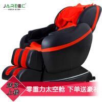 JARE/佳仁JR-Q5按摩椅家用 太空舱零重力全身多功能按摩沙发椅 豪华按摩椅