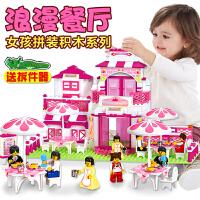 小鲁班 益智儿童拼装拼插乐高积木女孩过家家玩具亲子互动游戏过家家生日礼物