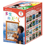 DK儿童目击者・第1级(全20册精装)