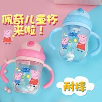 小猪佩奇儿童水杯带吸管杯防摔幼儿园宝宝夏季塑料便携小学生水壶