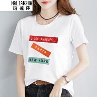 玛莲莎2019夏季女装短袖女学生韩版宽松大码纯白色T恤短袖女