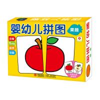 邦臣小红花・婴幼儿拼图-果蔬(新)