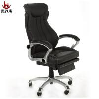 特价惠万家 多功能电脑椅 可躺 逍遥老板椅 人体工学椅 办公椅 家用椅子BT-90180H-1