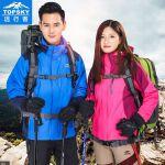 Topsky/ 远行客  户外冲锋衣女三合一男可拆卸两件套加厚冬季西藏抓绒登山服