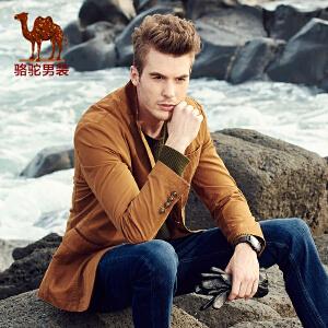 骆驼男装 春秋季微弹长袖便西 商务休闲修身纯色男士西服潮