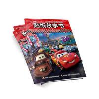 迪士尼贴纸故事书 闪电麦坤世界上最伟大的赛车手