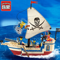 启蒙积木�犯咄婢叨�童益智力拼装海盗船系列男孩组装模型拼插拼图