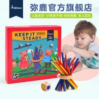 弥鹿(MiDeer)儿童玩具桌面游戏棒亲子互动桌游-小猪搭木棍 MD0068