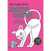 按需印刷 The New York Times Mischievous Crosswords: 150 Easy to