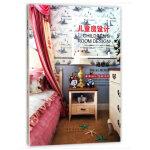 儿童房设计(理想家)/家居设计宝典系列